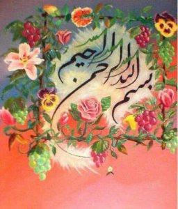 Header_Bismillah_forBlog