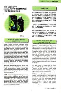 Bio Velocity Alfalfa Concentrate